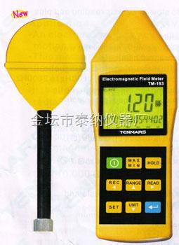 宽频高频电磁波辐射强度计(微波漏能仪)