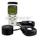 太陽光功率測試儀(光照度/太陽功率/紫外線三合一)