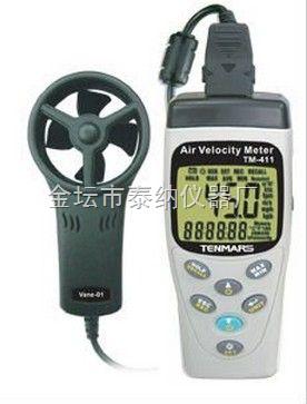 多功能环境参数仪(风速风量温度湿度大气压力)