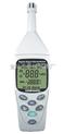 直讀式干濕溫度計(衛生監督)