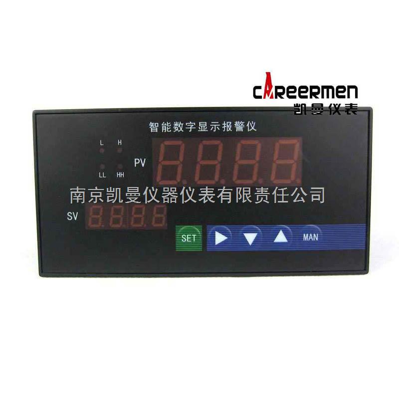 xmd5000系列万能信号输入多通道巡检仪 xmd5000系列万能信号输入多