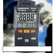 一氧化碳检测仪(高品质)