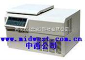 臺式高速冷凍離心機(變頻電機、無氟制冷) 型號:MGLGR20-W