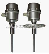 DP-ULZB-1A-振棒式物位開關/單棒振動式料位開關