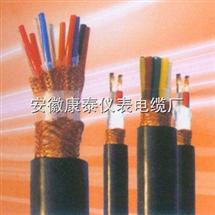安徽康泰6*2*2.5计算机屏蔽电缆