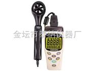 新風量測定儀(多功能風量計)