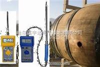 制酒原料水分仪|水分测定仪