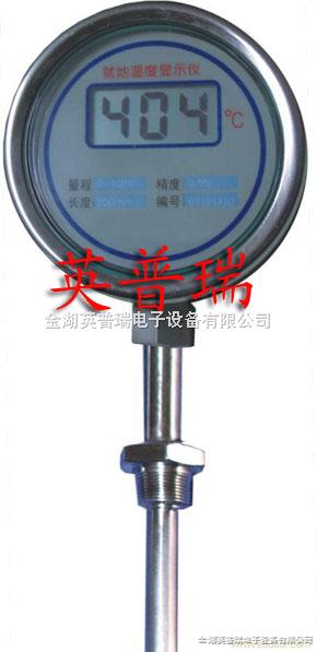 衛生型數字顯示溫度計