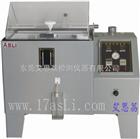 温湿度盐雾三综合试验机 复合式试验箱