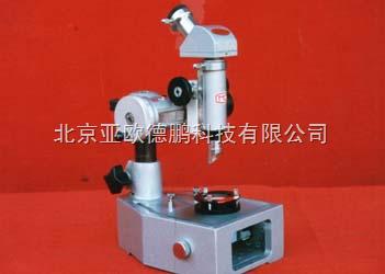 DP-JXD-B-讀數顯微鏡/顯微鏡