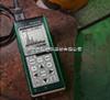 北京MVX带A/B扫描功能的超声波测厚仪