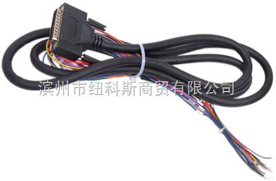 通用型通信电缆