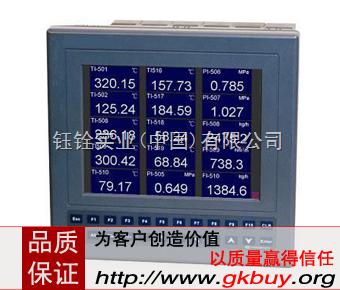 VPR130-RH40路中长图真彩无纸记录仪