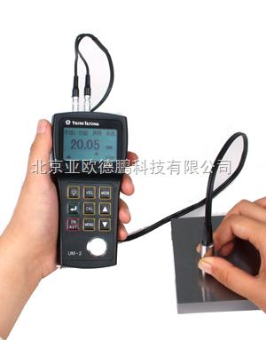 DP-UM-2-手持式超声波测厚仪
