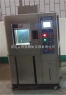 艾思荔专业销售光伏组件测试箱