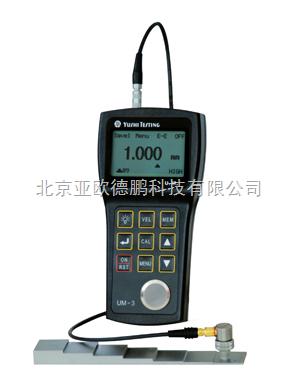 DP-UM-3-超声波测厚仪