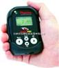 便攜式個人輻射檢測儀