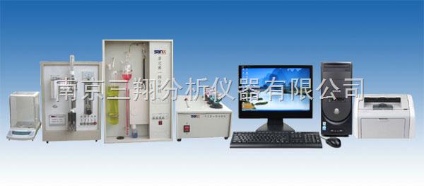 sx-on-鑄鐵鐵水分析儀器