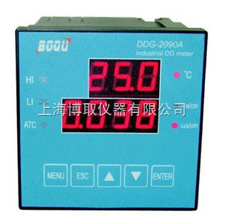 数码电导率仪/在线电导率仪