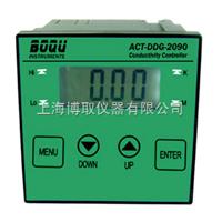 高温电导率仪 工业电导率仪