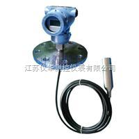 YHGG防爆投入式液位傳感器-YHGG防爆投入式液位傳感器