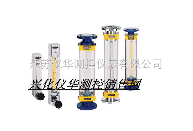 LZB-2-3DK800玻璃转子流量计-LZB-2-3DK800玻璃转子流量计