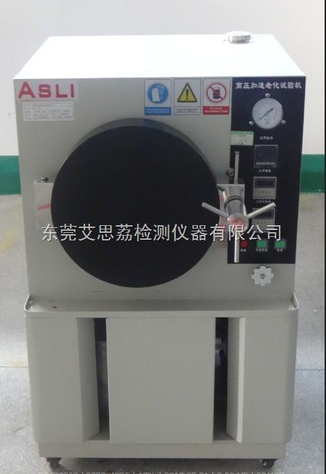 臭氧老化机 ASLI