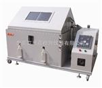 复合式盐雾腐蚀试验箱   二氧化硫盐雾试验机