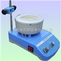ZNCL-TS智能數顯磁力(電熱套)攪拌器廠家