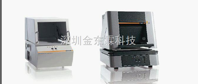 电镀镀层厚度测试仪