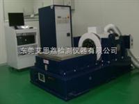 非標振動試驗機材質