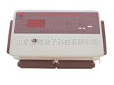DDSH1540(A)型多用户组合式电能表