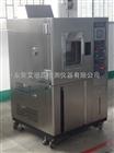 國產高壓滅菌鍋 PCT老化箱