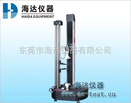 HD-609C-S-抗折抗壓試驗機
