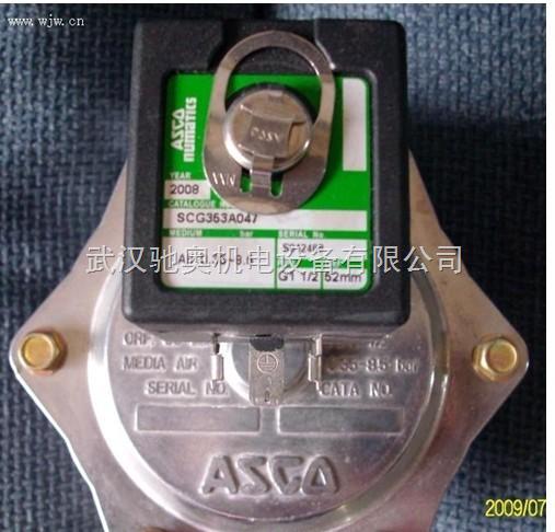8316G014电磁阀特价销售