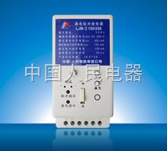 LJM-II-漏电脉冲继电器