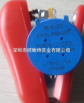 3590S-2-102L微调电位器