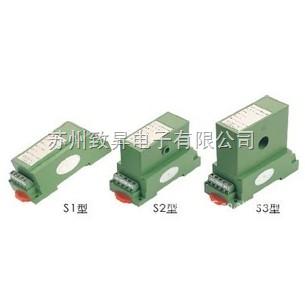 小体积电流/电压隔离变送器