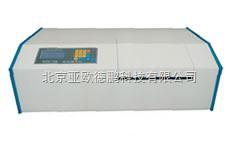 DP-WZZ-2B-自动旋光仪/旋光仪