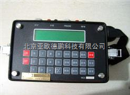 电阻率法仪(找水、非金属矿)/电阻率法仪/电子自动补偿仪