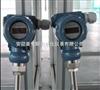 美克斯WZPB-240S、WZPB-241S现场显示一体化温度变送器