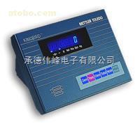 承德普特天车秤仪表PT-XK3130