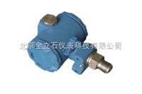 SEN-2088经济型压力变送器