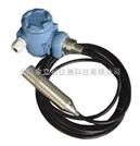 SEN-123投入式液位变送器