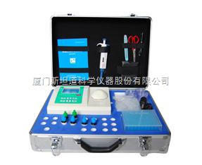 中药二氧化硫(硫磺)检测仪
