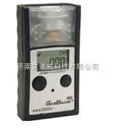 供应原装GB90-天然气检测仪,手持式天然气检测仪,便携式天然气浓度检测仪