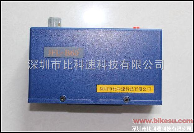 JFL-B268三角度光澤度儀-通用型