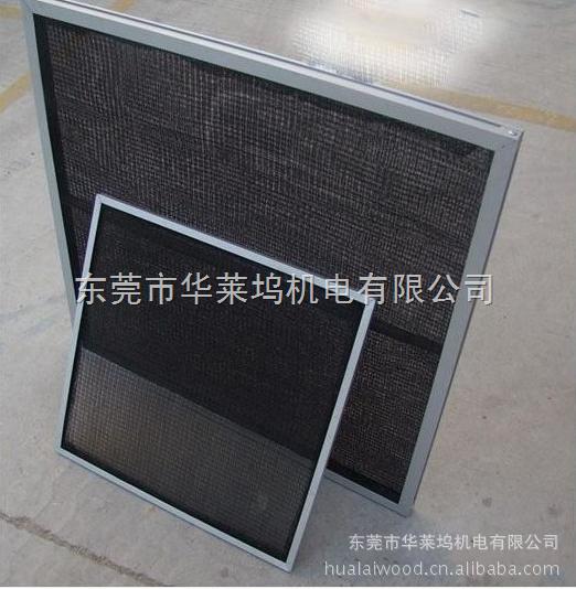 GC活性炭初效空气过滤器