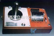西儀浮球式壓力計,西安儀表廠