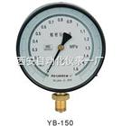 精密压力表YB-150